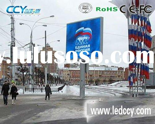 Shenzhen CCY outdoor Full color led screen