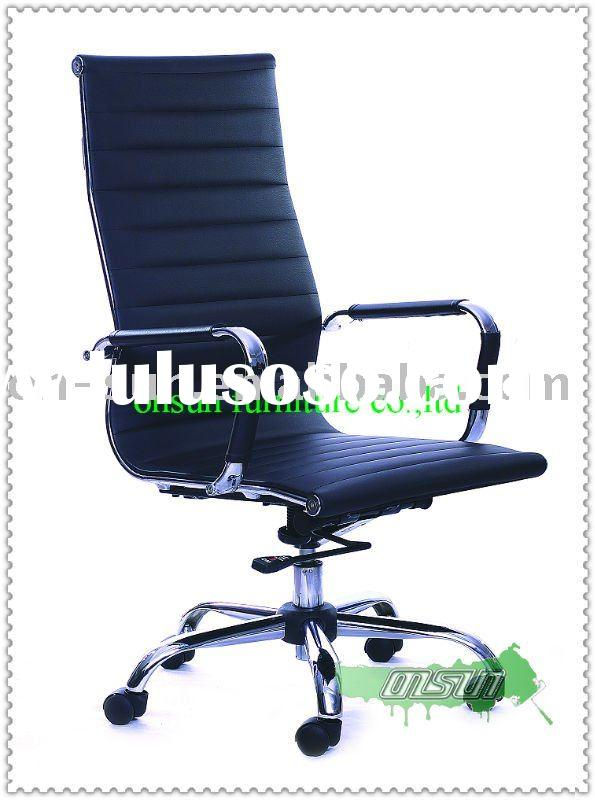 metal office chair/manager chair/office chair