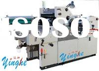 multi color offset press(sheet-fed offset press,offset press printing machine)