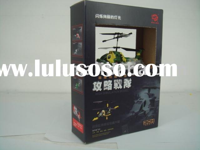 rc 3ch Mini Military helicopter E18457 (rc Military helicopter,rc Apache helicopter,r/c helicopter)