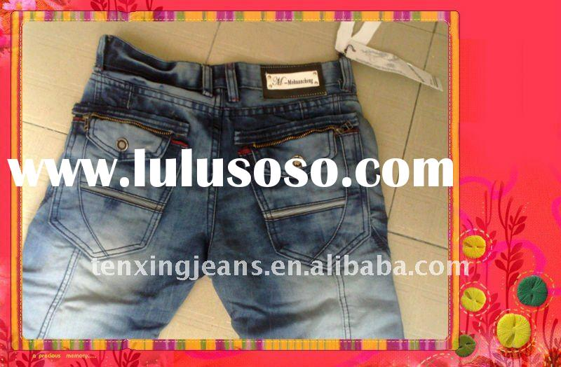 New Style And Fashion Casual Men's Denim Jeans