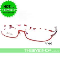 THEEYESHOP Fashion full frame Metal glasses frame 1092red