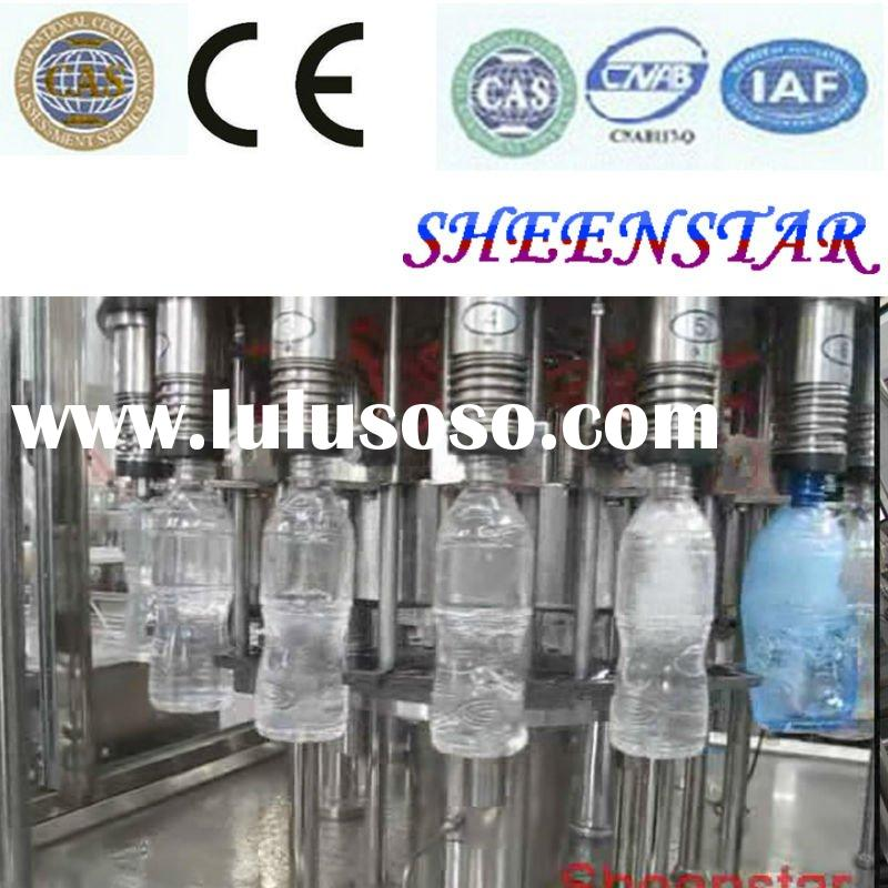 2012 New Automatic Mineral Water Bottling Machine
