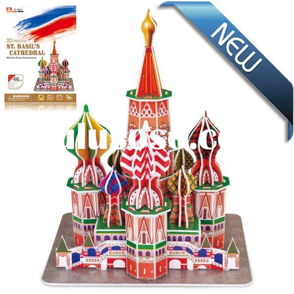 3D Jigsaw Puzzle Educational Toys FPB Paper Game ST.BASIL'S Cathedral