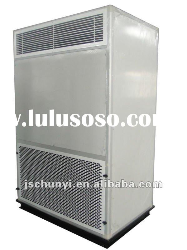 CYG-L vertical cabinet air conditioning unit