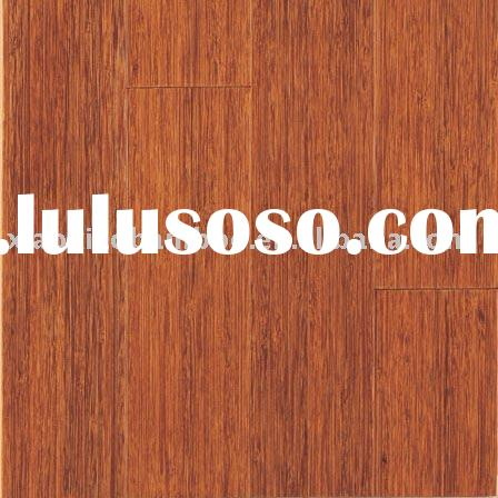 Chestnut Stained Solid Bamboo Floor