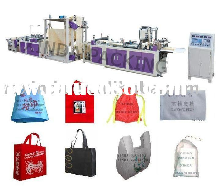 Non-woven Fabric Bag Making Machine,multi-function,fully automatic,high speed