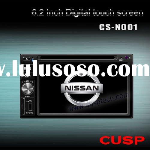 SPECIAL CAR DVD PLAYER WITH GPS FOR NISSAN