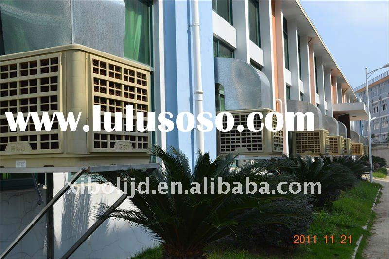energy saving industrial /commercial big size evaporative air conditioning