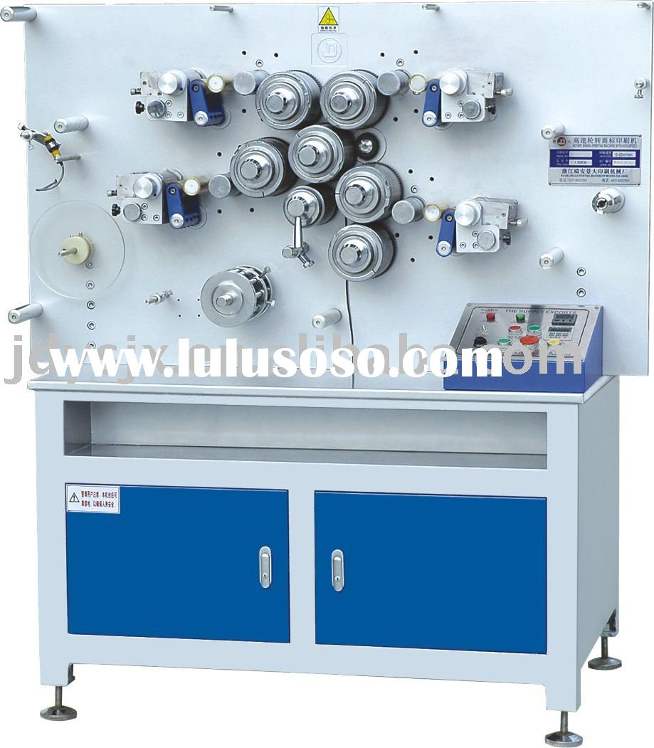 garment label printing machine/textile accessories label /Four-Color Double-Side High-Speed Rotation