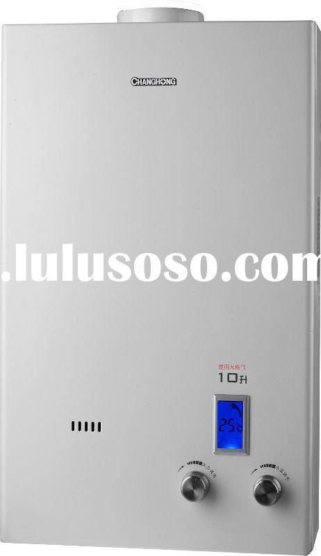 gas water heater by forced balance exhaust-JSG16-8A