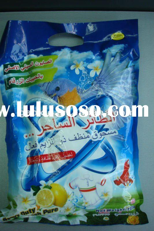 laundry detergent washing powder