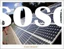 supply high quality 5KW solar power system