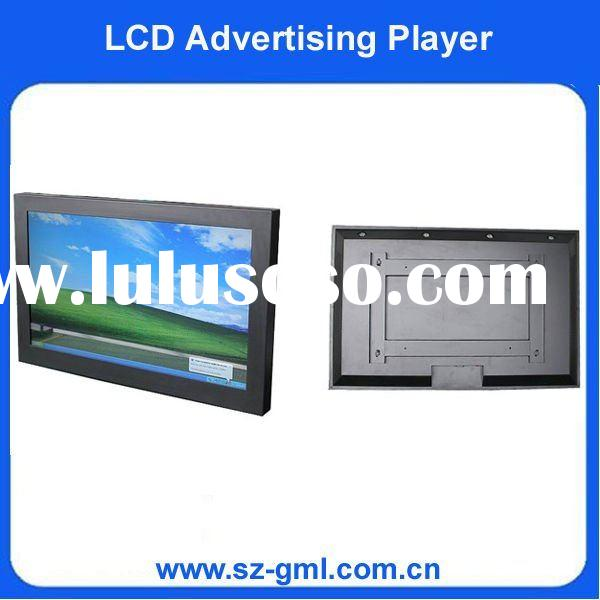 "32"" LCD All in one Computer LCD monitor (10.4~65"")"