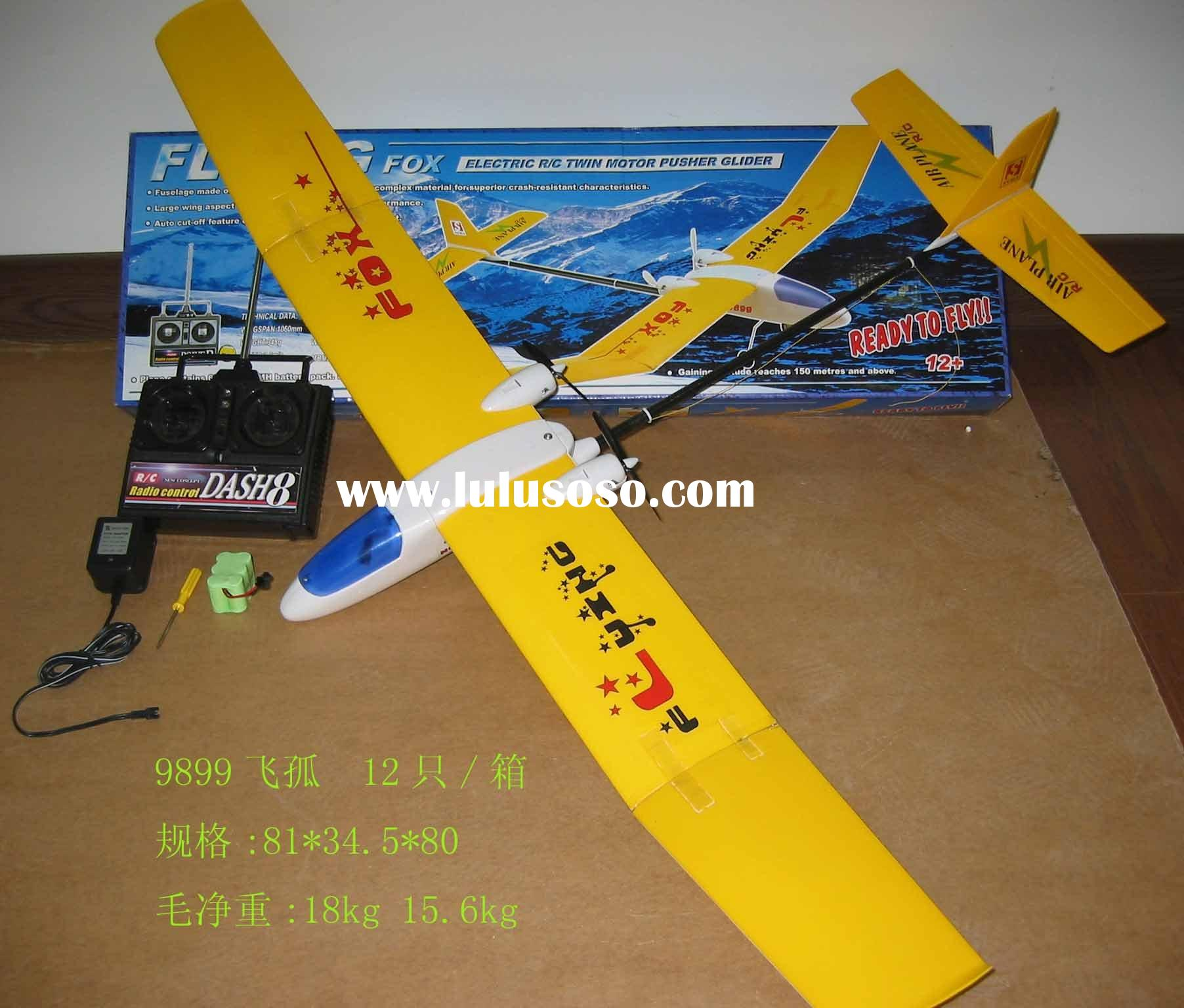 Double Horse Brand Radio Control 2 channels Airplane9899