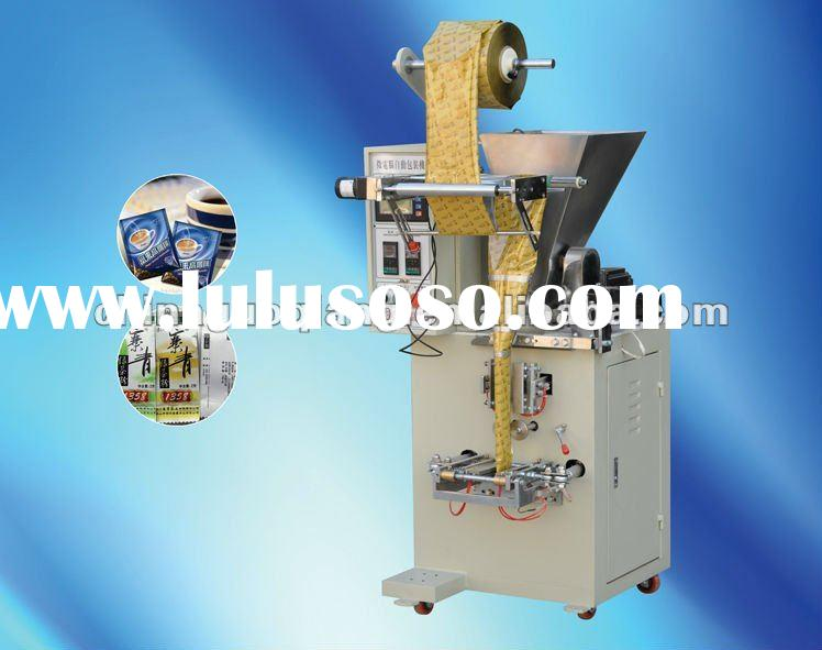 Full automatic packaging machine for mask powder