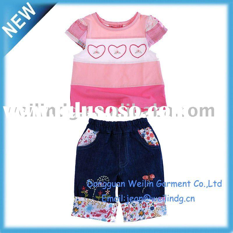 HIGH QUALITY baby kid cloth