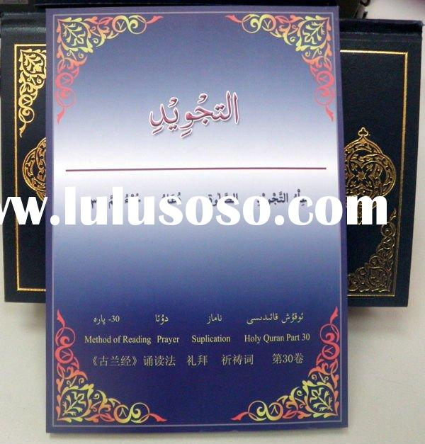 HOT!! Digital Quran Read Pen top quality
