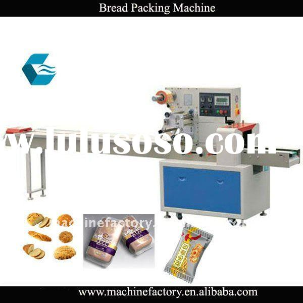 KCX-250 Pillow Automatic Bread Wrapping Machine, Bread Packing Machine