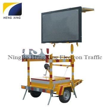 Solar traffic signal trial(LED matrix message display) HX-ST02A