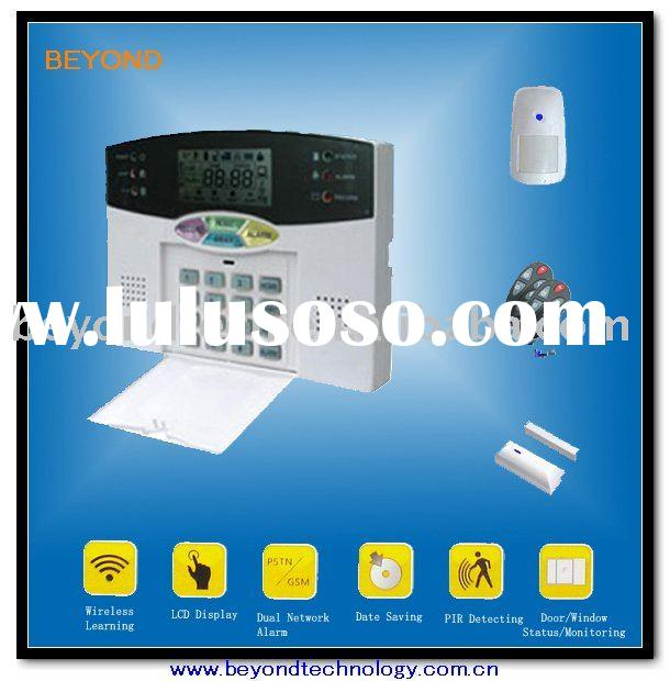 Wired and wireless home alarm security system with voice indication for operation