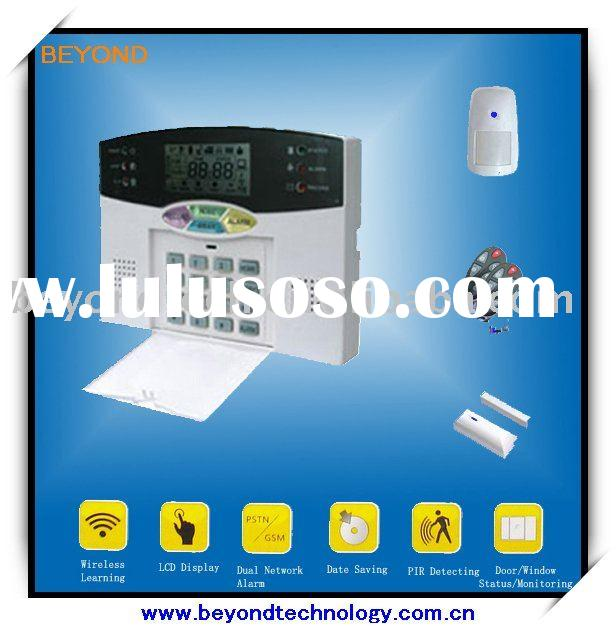 Wired and wireless home security alarm system with Voice indication for operation