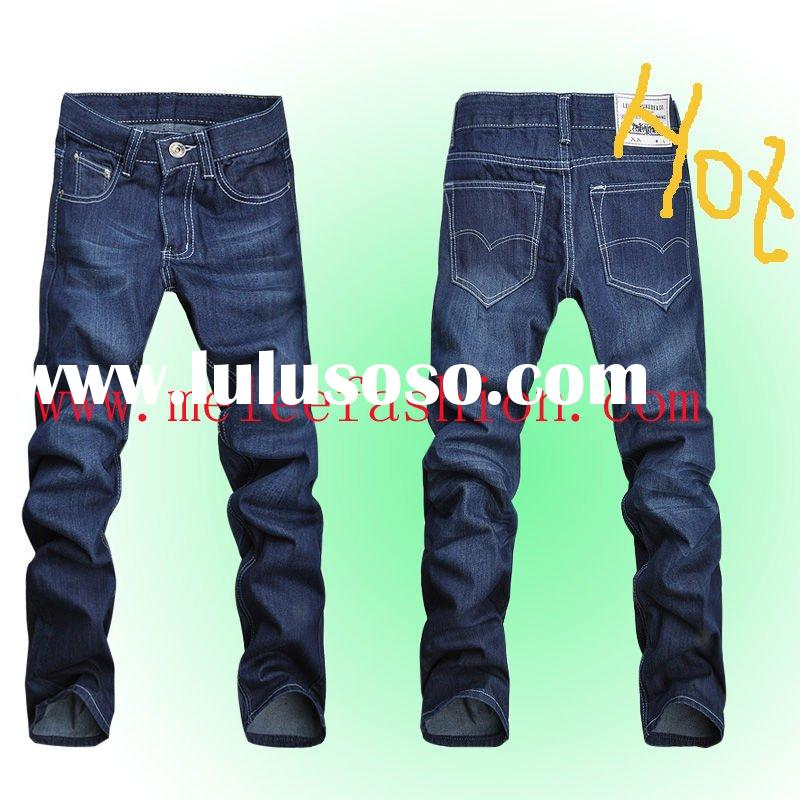 cotton pajama jeans for men and women