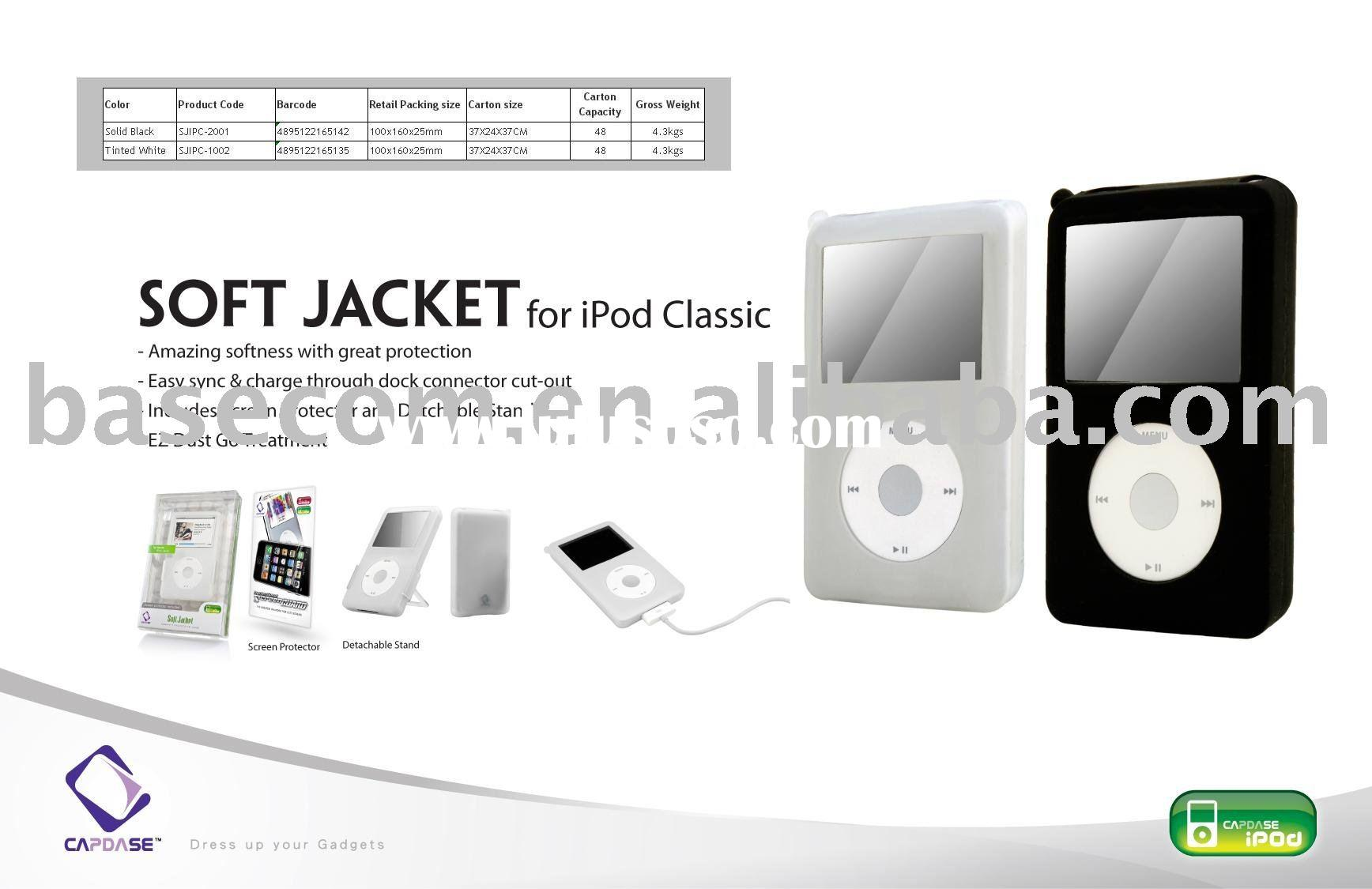 mobile phone soft protective case for iPod classic