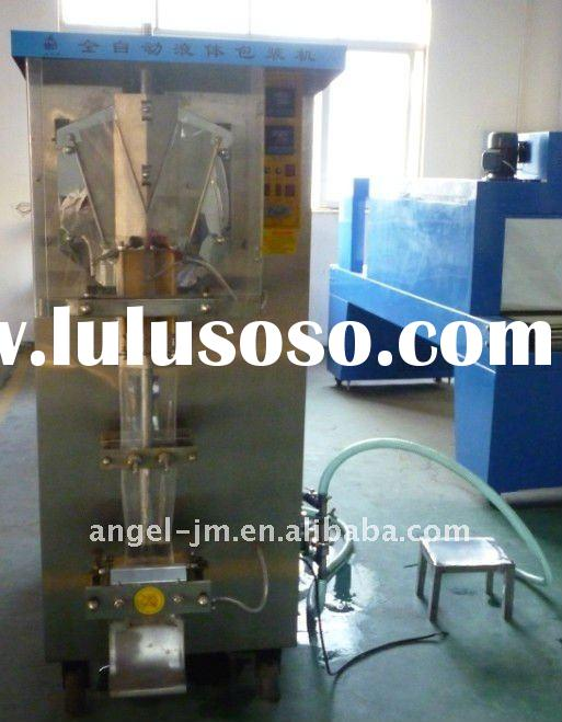 sachet water packaging machine/automatic Pouch liquid packing machine