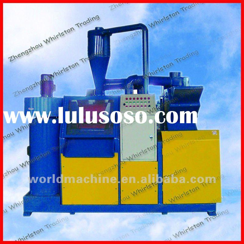 CE Approved Cable Granulation plant