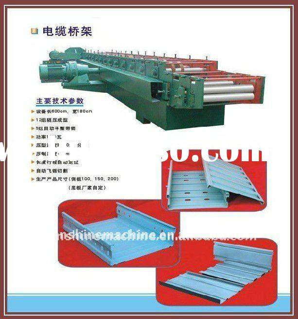 FRP type cable tray roller forming machine
