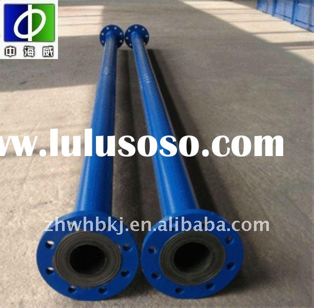 For Power Plant & Water Treatment! rubber lined carbon steel pipe