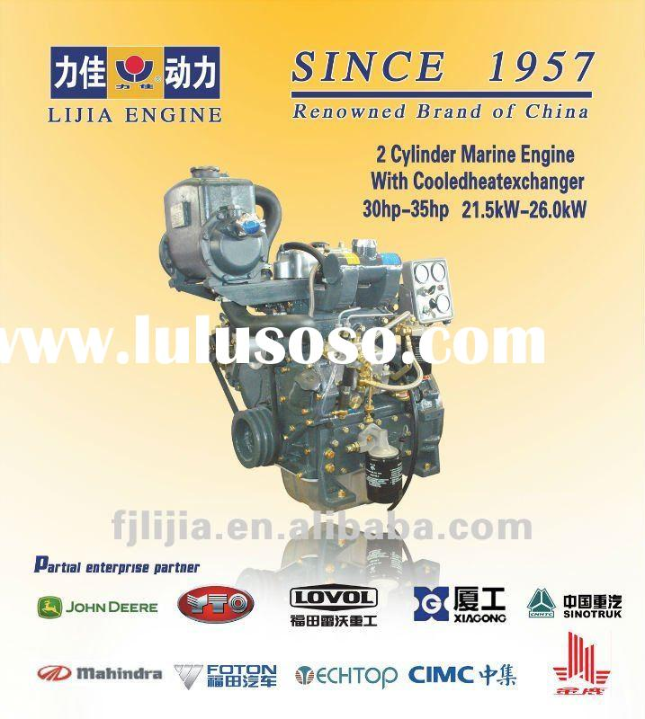 HOT SALE !!! Factory Direct!!! 4 Stroke 2 Cylinder Diesel Marine Engines for Sale