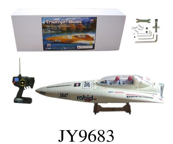 JY9683--gas remote control speed boat