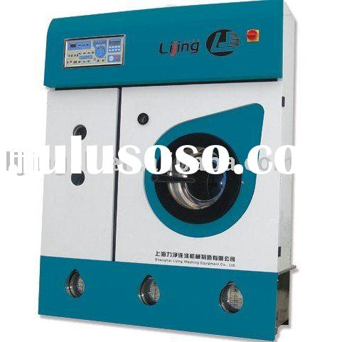 Perc/Pce Laundry dry cleaning machine(6kg-16kg)