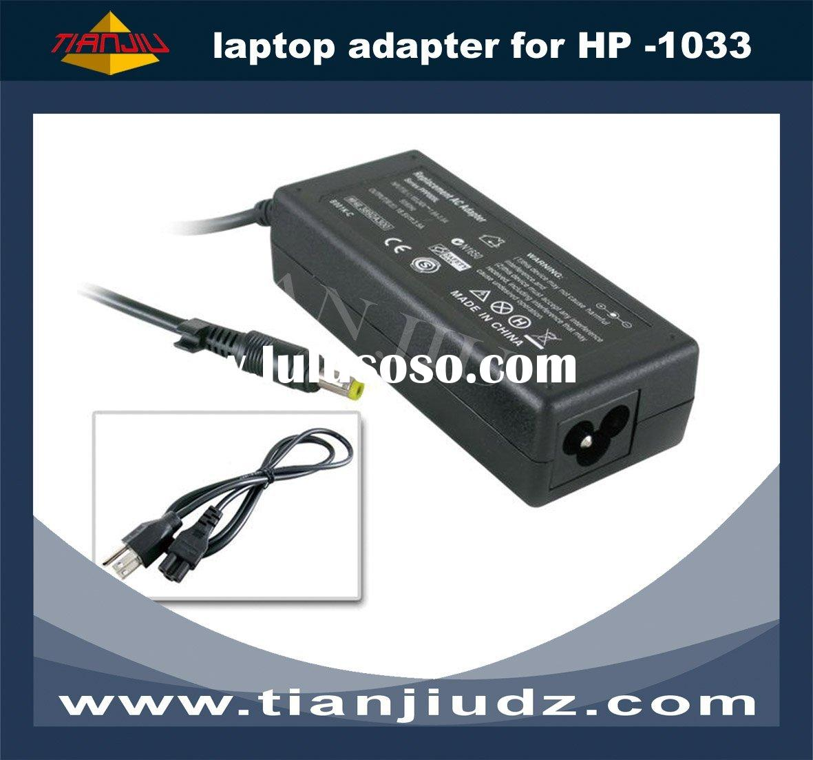 Replacement laptop adapter for HP 18.5V/3.5A 4.8*1.7mm