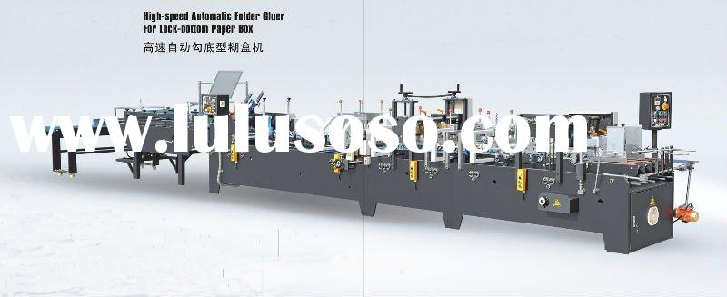 ZH-GD650 High-speed Automatic Folder Gluer For Lock-bottom Paper Box