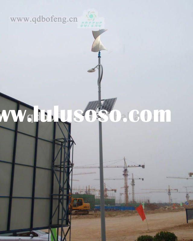 vertical wind and solar hybrid system/wind and solar system/solar system street light