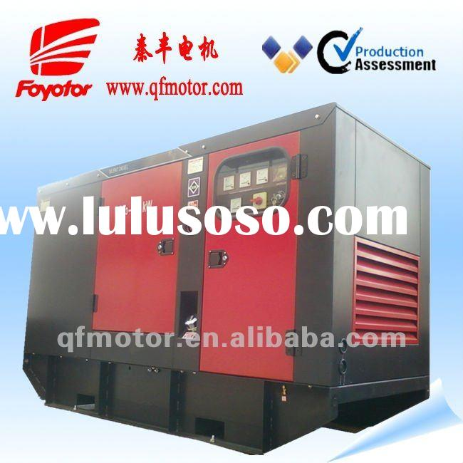 200kw silent generator with copy stamford alternator
