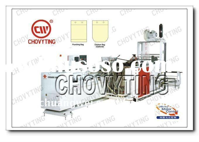 2011 new wicketer bag making machine