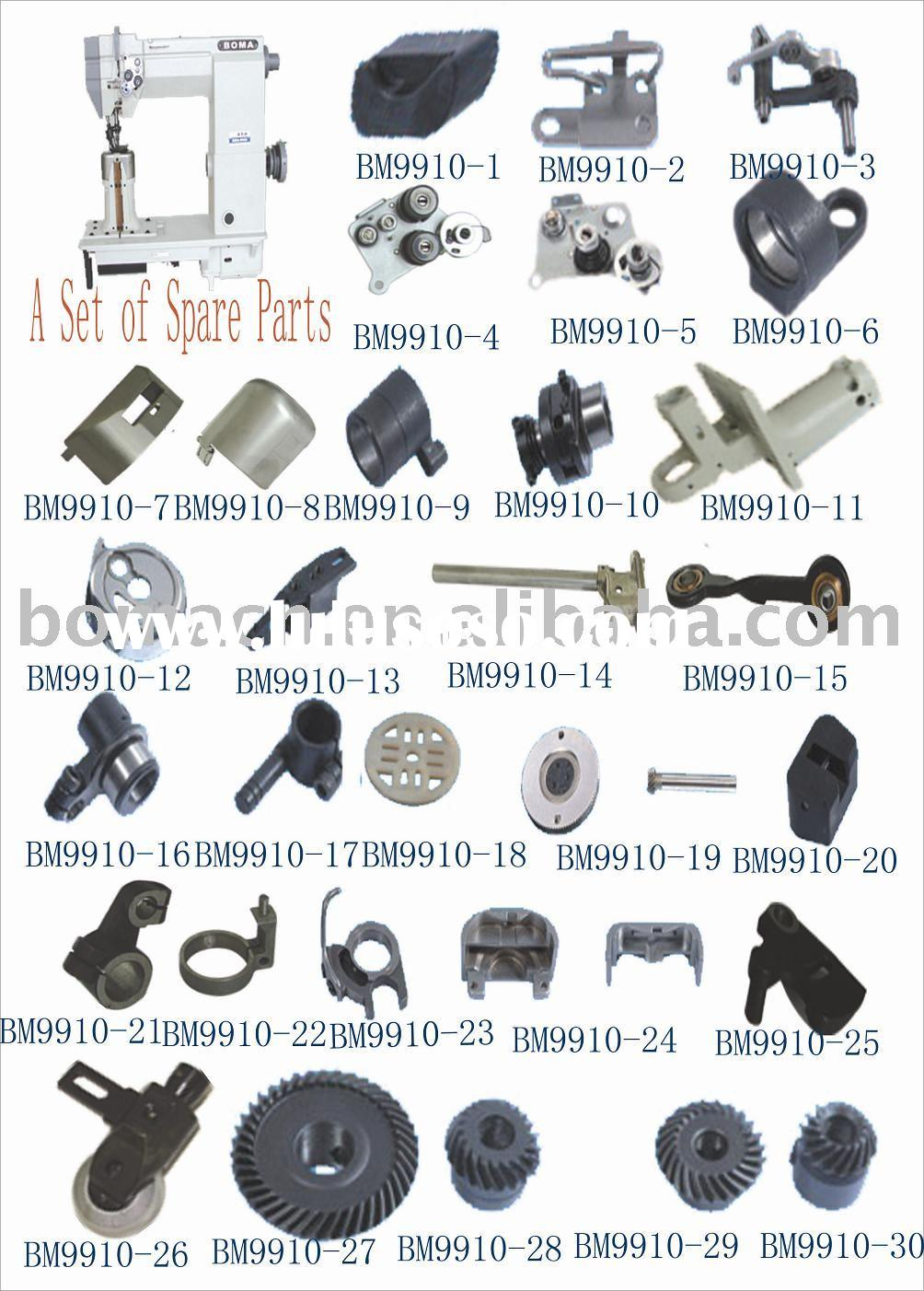 industrial sewing machine spare parts for siruba E982 for