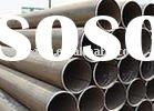 """ASTM A106 carbon seamless steel pipe 16""""*SCH20"""