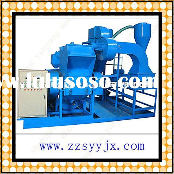 High copper recovery rate Wire recycling equipment(86 15093261828)