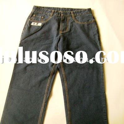Men's jeans straight leg jeans black jeans fat jeans wash cotton jeans