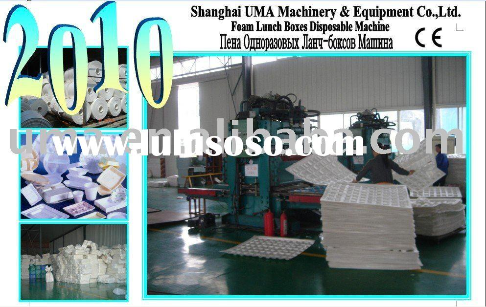 PSP boxes & cups machinery & equipments (foam or not)