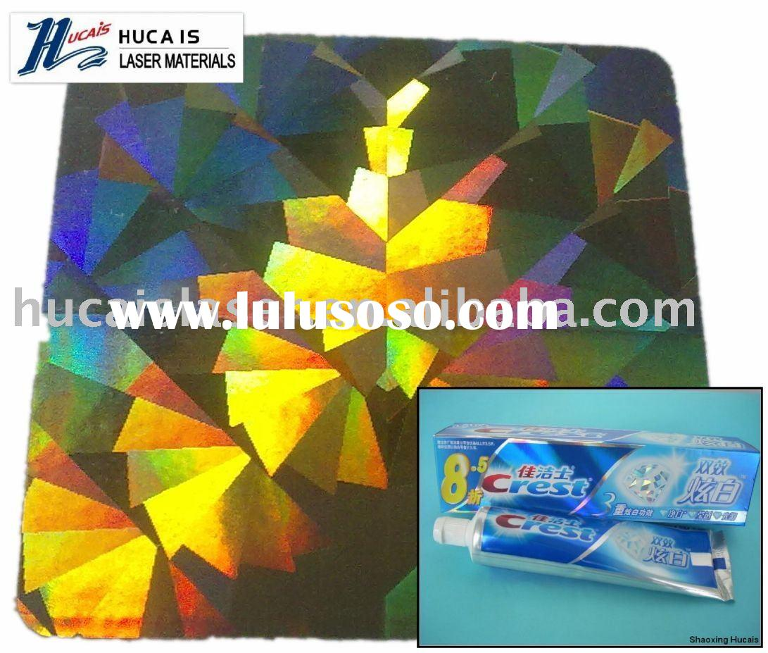 Printing Holographic Paper (70gsm-375gsm,paper box package, gift package, cosmetics package)