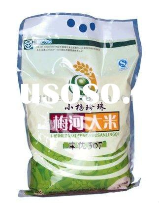 Rice food plastic packing bags