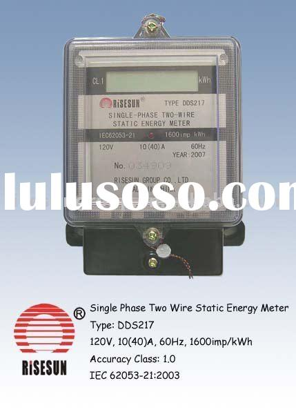 Single phase Three Wire Electronic Meter