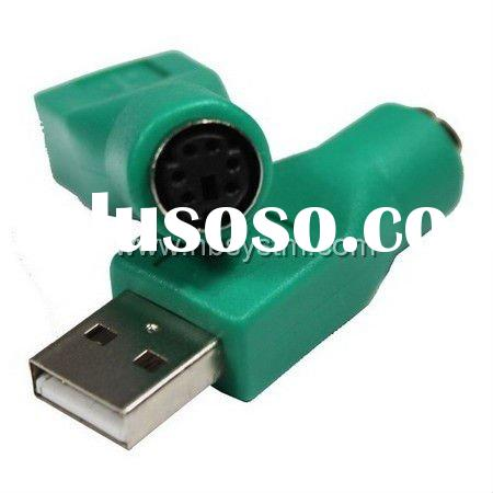 USB A male to mini DIN 6pin female adapter