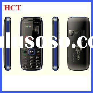 Very Cheap Cell Phone